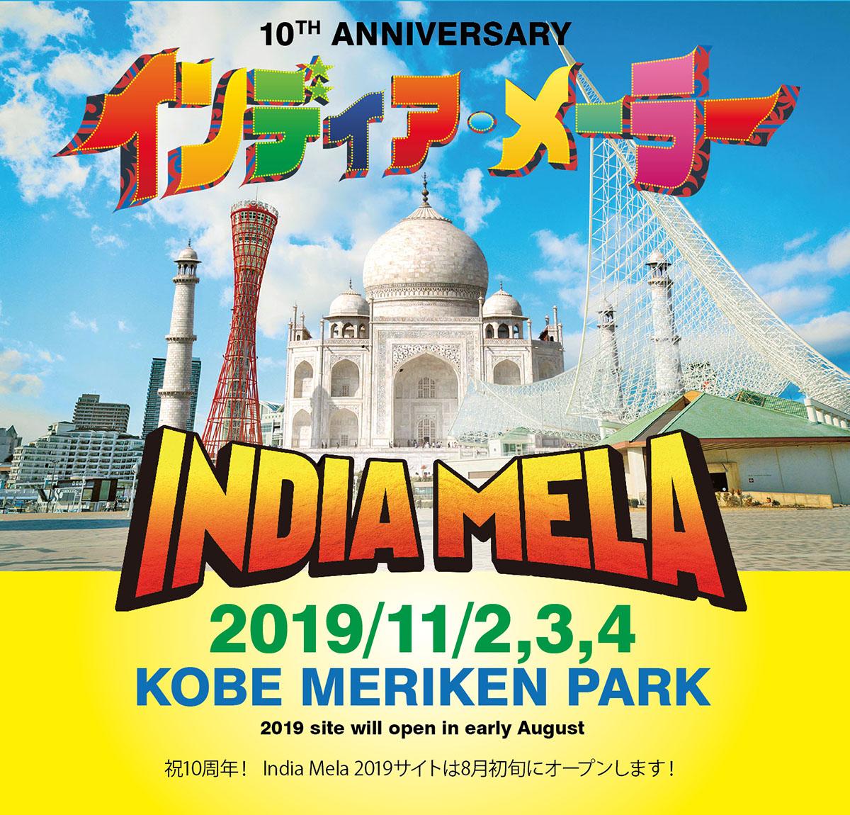 indiamela-2019
